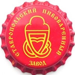 Ставропольский пивоваренный завод