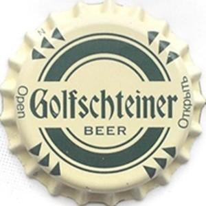 Golfschteiner