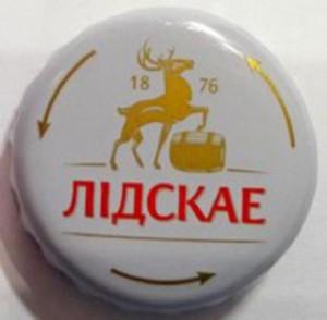 Лидское