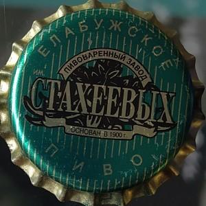 Елабужское пиво