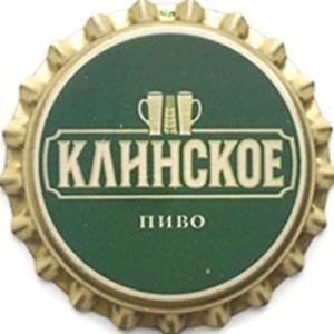 Клинское пиво