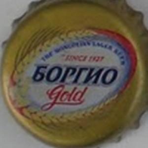 Боргио Gold
