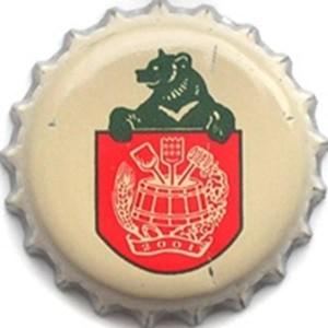 Baeren Brewery