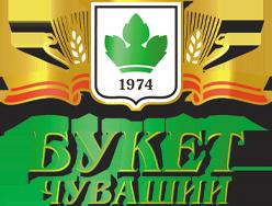 Букет Чувашии, пивоваренная компания