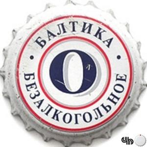 Балтика 0 Безалкогольное