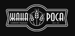 Жана Роса, Павлодарский пивоваренный завод