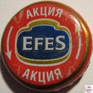 Efes Акция