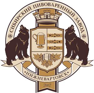 Сибирский пивоваренный завод