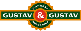 GUSTAV & GUSTAV, ресторан-пивоварня