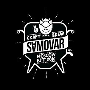 Samovar Brew, контрактная пивоварня