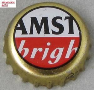 Amst brigh