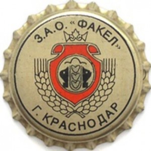З.А.О. «Факел»