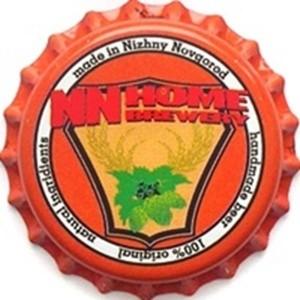 NN Home Brewery