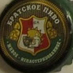 Братское Пиво