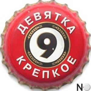 Балтика 9 Крепкое