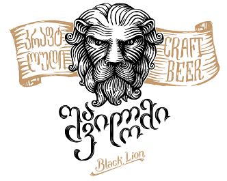 Genuine Brewing Co., Ltd. (Black Lion Craft)