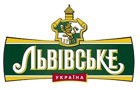 Львовская пивоварня (Carlsberg Ukraine)