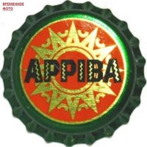 APPIBA