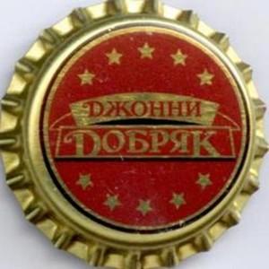 Джонни Добряк