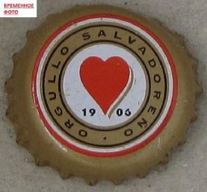Orgullo Salvadoreno