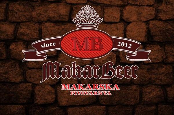 Макарская, частная пивоварня (MAKARSKA PIVOVARNYA)