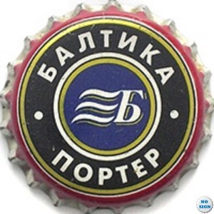 Балтика Портер