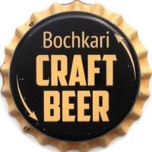 Bochkari