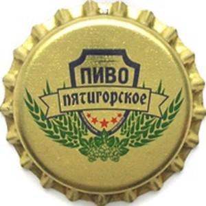 Пятигорское пиво