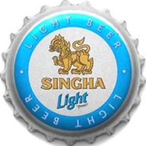 Singha Light