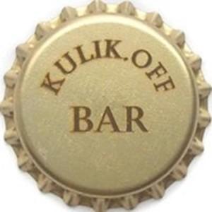 KULIK.OFF BAR