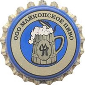 ООО Майкопское пиво