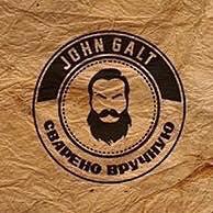 John Galt Brewery, контрактная пивоварня