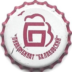"""Пивкомбинат """"Балаковский"""""""