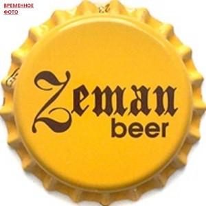 Zeman beer