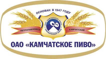 Камчатское пиво