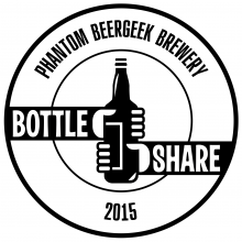 Bottle Share, контрактная пивоварня