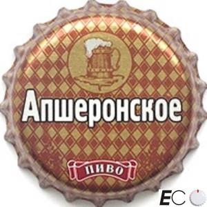 Апшеронское пиво