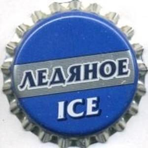 Ледяное Ice