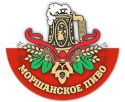 Моршанский пивоваренный завод