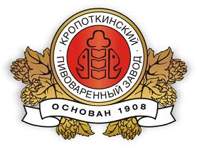 Кропоткинский пивоваренный завод (Кроп-пиво)