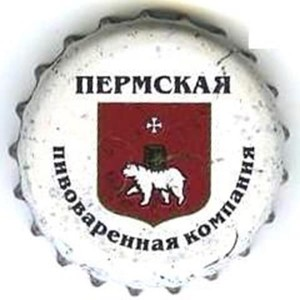 Пермская пивоваренная компания