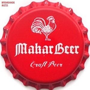Makar Beer