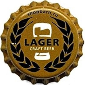 Lager Craft Beer