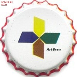 ArtBrew