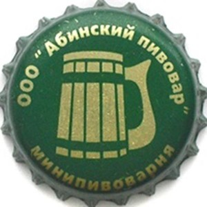 Абинский пивовар