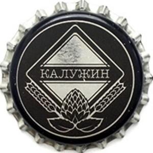 Калужин