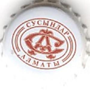 Сусындар Алматы