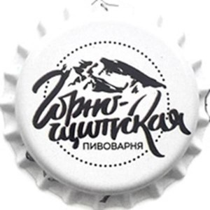 Горнощитская пивоварня