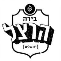 Herzl Brewery Ltd.