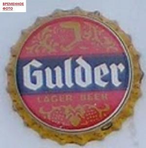 Gulder